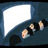 シェイプ・オブ・ウォーターが動画配信サービスで見れる!【Hulu】