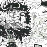 ワンピース/ONEPIECE 92巻(最新刊)を無料で読む方法【zip/rar/漫画村】