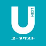 【徹底比較】U-NEXTとビデオマーケットどちらを契約するべき?
