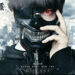 映画「東京喰種」の動画が無料で見れる動画配信サービス【Hulu・U-NEXT】