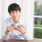 キングダム56巻を無料で読む方法【zip/rar】