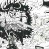 ワンピース/ONEPIECE 92巻を無料で読む方法【zip/rar/漫画村】